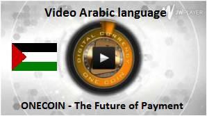 Onecoin Arabic