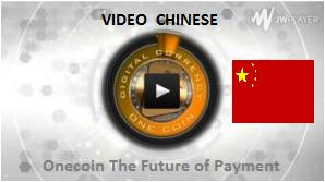 Onecoin Chinese